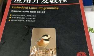 嵌入式fedora安装教程