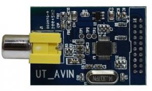 arm嵌入式系统视频教程