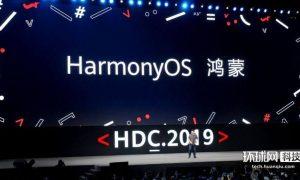 5G为IoT市场爆发插上翅膀华为HarmonyOS能否迎风翱翔插图
